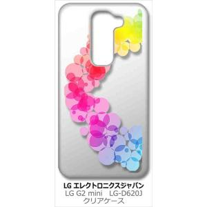 LG G2 mini (LG-D620J) LGエレクトロニクス クリア ハードケース レインボー サークル グラデーション カバー カスタム ジャケット|ss-link
