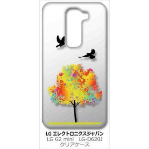 LG G2 mini (LG-D620J) LGエレクトロニクス クリア ハードケース 鳥 バード レインボー ツリー カバー カスタム ジャケット|ss-link