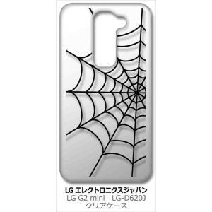LG G2 mini (LG-D620J) LGエレクトロニクス クリア ハードケース スパイダー 蜘蛛の巣 クモ ブラック カバー カスタム ジャケット|ss-link