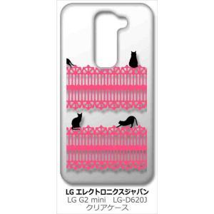 LG G2 mini (LG-D620J) LGエレクトロニクス クリア ハードケース 猫 ねこ ネコ おさんぽ 黒猫ピンクレース カバー カスタム ジャケット|ss-link