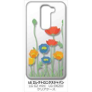 LG G2 mini (LG-D620J) LGエレクトロニクス クリア ハードケース 花柄 キャロライン風 つぼみ カバー カスタム ジャケット|ss-link