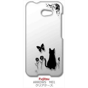 M01 ARROWS Fujitsu イオンモバイル NifMo 楽天モバイル  クリア ハードケース 猫 ネコ 花柄 a026 ブラック カバー カスタム ジャケット|ss-link