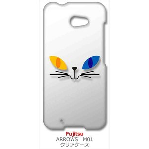 M01 ARROWS Fujitsu イオンモバイル NifMo 楽天モバイル  クリア ハードケース 猫 ネコ キャット オッドアイ カバー カスタム ジャケット|ss-link