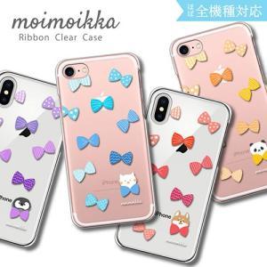 iPhone12 Pro Max Mini SE 第2世代 ケース 全機種対応 スマホケース クリア 猫 リボン 柴犬 パンダ 子ペンギン 動物 可愛い おしゃれ AQUOS sense4 ss-link