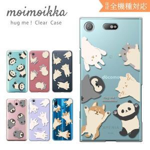 全機種対応 スマホ ケース クリア レース 猫 パンダ 柴犬 うさぎ ハムスター ペンギン 動物 アニマル キャラクター かわいい 可愛い moimoikka (もいもいっか)|ss-link