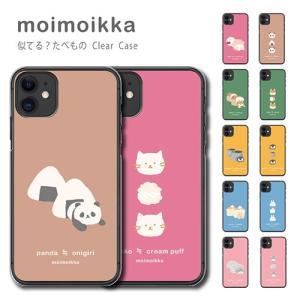 iPhone12 Pro Max Mini SE 第2世代 ケース 全機種対応 スマホケース クリア パンダ 柴犬 ペンギン うさぎ おにぎり かわいい おしゃれ moimoikka AQUOS sense4 ss-link