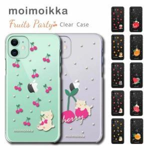 iPhone12 Pro Max Mini SE 第2世代 ケース 全機種対応 スマホケース クリア パンダ 柴犬 ペンギン フルーツ柄 かわいい おしゃれ moimoikka AQUOS sense4 ss-link