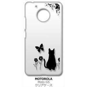 Moto G5 モトローラ クリア ハードケース 猫 ネコ 花柄 a026 ブラック スマホ ケース スマートフォン カバー カスタ|ss-link