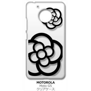 Moto G5 モトローラ クリア ハードケース カメリア 花柄 ブラック スマホ ケース スマートフォン カバー カスタム ジ|ss-link