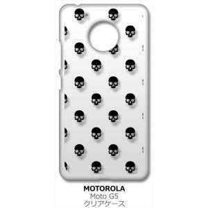 Moto G5 モトローラ クリア ハードケース スカル ドクロ 骸骨 ドット ブラック スマホ ケース スマートフォン カバー|ss-link