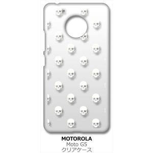 Moto G5 モトローラ クリア ハードケース スカル ドクロ 骸骨 ドット ホワイト スマホ ケース スマートフォン カバー|ss-link