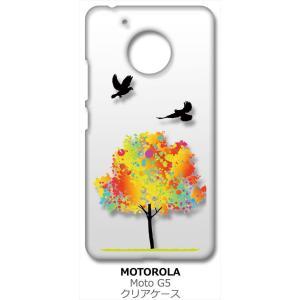 Moto G5 モトローラ クリア ハードケース 鳥 バード レインボー ツリー スマホ ケース スマートフォン カバー カスタ|ss-link