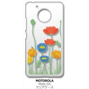 Moto G5 モトローラ クリア ハードケース 花柄 キャロライン風 つぼみ スマホ ケース スマートフォン カバー カスタ|ss-link