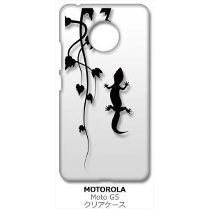 Moto G5 モトローラ クリア ハードケース アニマル 爬虫類 トカゲ ヤモリ シルエット 葉っぱ 蔦 y108-a スマホ ケー|ss-link