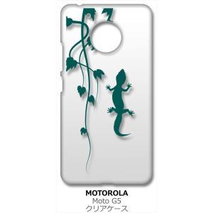 Moto G5 モトローラ クリア ハードケース アニマル 爬虫類 トカゲ ヤモリ シルエット 葉っぱ 蔦 y108-e スマホ ケー|ss-link