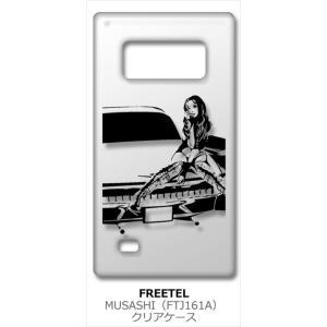 FREETEL MUSASHI FTJ161A-Musashi クリア ハードケース シルエット ガール セクシー 車 スマホ ケース スマートフォン カバー カス