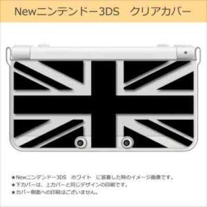 New ニンテンドー 3DS クリア ハード カバー ユニオンジャック(ブラック) イギリス 国旗|ss-link