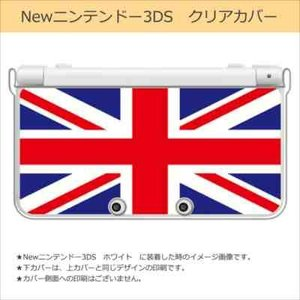 New ニンテンドー 3DS クリア ハード カバー ユニオンジャック(カラー) イギリス 国旗|ss-link