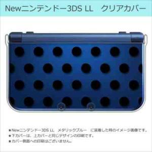New ニンテンドー 3DS LL クリア ハード カバー ドット柄(ブラック) 水玉|ss-link