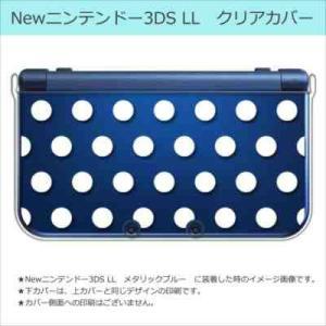 New ニンテンドー 3DS LL クリア ハード カバー ドット柄(ホワイト) 水玉|ss-link