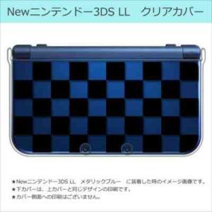 New ニンテンドー 3DS LL クリア ハード カバー ブロックチェック(ブラック) 市松|ss-link