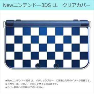 New ニンテンドー 3DS LL クリア ハード カバー ブロックチェック(ホワイト) 市松|ss-link