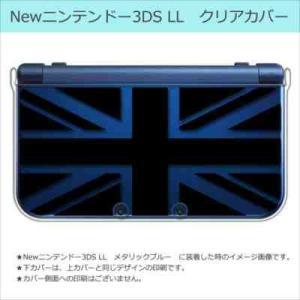 New ニンテンドー 3DS LL クリア ハード カバー ユニオンジャック(ブラック) イギリス 国旗|ss-link
