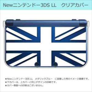 New ニンテンドー 3DS LL クリア ハード カバー ユニオンジャック(ホワイト) イギリス 国旗|ss-link