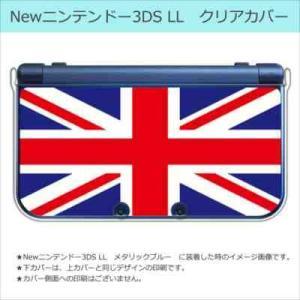 New ニンテンドー 3DS LL クリア ハード カバー ユニオンジャック(カラー) イギリス 国旗|ss-link