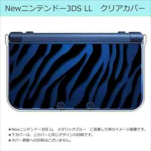 New ニンテンドー 3DS LL クリア ハード カバー ゼブラ柄(ブラック) アニマル|ss-link