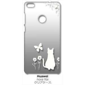nova lite 608HW HUAWEI 楽天モバイル Y!mobile クリア ハードケース 猫 ネコ 花柄 a026 ホワイト スマホ ケース スマートフォン カバー カスタ|ss-link