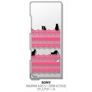 SONY WALKMAN A10シリーズ(NW-A17/A16) クリア ハードケース 猫 ねこ ネコ おさんぽ 黒猫ピンクレース ケース カ|ss-link