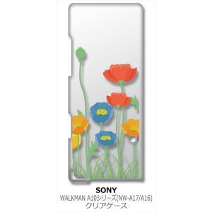 SONY WALKMAN A10シリーズ(NW-A17/A16) クリア ハードケース 花柄 キャロライン風 つぼみ ケース カバー カスタ|ss-link