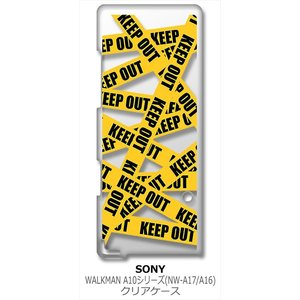 SONY WALKMAN A10シリーズ(NW-A17/A16) クリア ハードケース KEEP OUT(イエロー) 立ち入り禁止 テープ ケース カ|ss-link