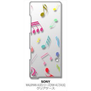 SONY WALKMAN A10シリーズ(NW-A17/A16) クリア ハードケース 音符 ト音記号 カラフル ケース カバー カスタム ジ|ss-link