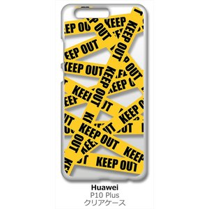 P10 Plus HUAWEI VKY-L29 クリア ハードケース KEEP OUT(イエロー) 立ち入り禁止 テープ スマホ ケース スマートフォン カ|ss-link