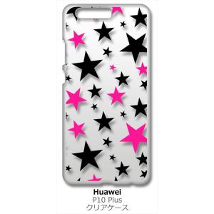P10 Plus HUAWEI VKY-L29 クリア ハードケース 星柄(ブラック/ピンク) スター スマホ ケース スマートフォン カバー カス|ss-link