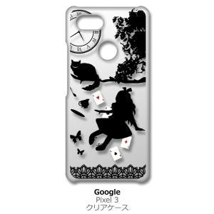 Pixel3 Google Pixel 3 ピクセル クリア ハードケース Alice in wonderland(ブラック) アリス 猫 トランプ スマホ ケース スマー|ss-link