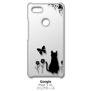 Pixel3XL Google Pixel 3 XL ピクセル クリア ハードケース 猫 ネコ 花柄 a026 ブラック スマホ ケース スマートフォン カバー カスタ|ss-link