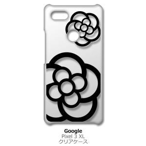 Pixel3XL Google Pixel 3 XL ピクセル クリア ハードケース カメリア 花柄 ブラック スマホ ケース スマートフォン カバー カスタム ジ|ss-link