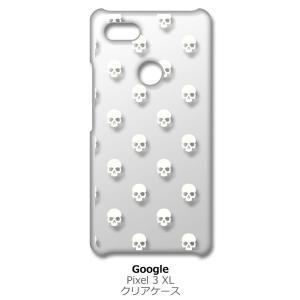 Pixel3XL Google Pixel 3 XL ピクセル クリア ハードケース スカル ドクロ 骸骨 ドット ホワイト スマホ ケース スマートフォン カバー|ss-link