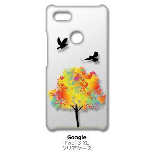 Pixel3XL Google Pixel 3 XL ピクセル クリア ハードケース 鳥 バード レインボー ツリー スマホ ケース スマートフォン カバー カスタ|ss-link