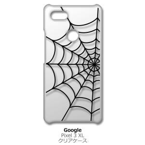 Pixel3XL Google Pixel 3 XL ピクセル クリア ハードケース スパイダー 蜘蛛の巣 クモ ブラック スマホ ケース スマートフォン カバー|ss-link