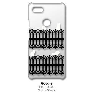 Pixel3XL Google Pixel 3 XL ピクセル クリア ハードケース 猫 ねこ ネコ おさんぽ 白猫ブラックレース スマホ ケース スマートフォン|ss-link