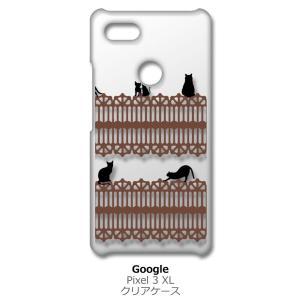 Pixel3XL Google Pixel 3 XL ピクセル クリア ハードケース 猫 ねこ ネコ おさんぽ 黒猫ブラウンレース スマホ ケース スマートフォン|ss-link