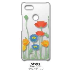 Pixel3XL Google Pixel 3 XL ピクセル クリア ハードケース 花柄 キャロライン風 つぼみ スマホ ケース スマートフォン カバー カスタ|ss-link