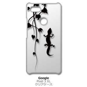 Pixel3XL Google Pixel 3 XL ピクセル クリア ハードケース アニマル 爬虫類 トカゲ ヤモリ シルエット 葉っぱ 蔦 y108-a スマホ ケー|ss-link