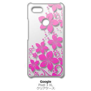 Pixel3XL Google Pixel 3 XL ピクセル クリア ハードケース ハワイアンフラワー(ピンクグラデーション) 花柄 ハイビスカス スマホ ケー|ss-link
