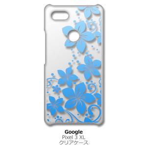 Pixel3XL Google Pixel 3 XL ピクセル クリア ハードケース ハワイアンフラワー(ブルーグラデーション) 花柄 ハイビスカス スマホ ケー|ss-link