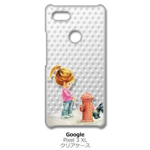 Pixel3XL Google Pixel 3 XL ピクセル クリア ハードケース 犬と女の子 レトロ 星 スター ドット スマホ ケース スマートフォン カバー|ss-link